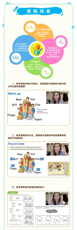详情页3.jpg